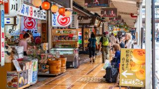 箱根(湯本)でイチオシのお土産を紹介