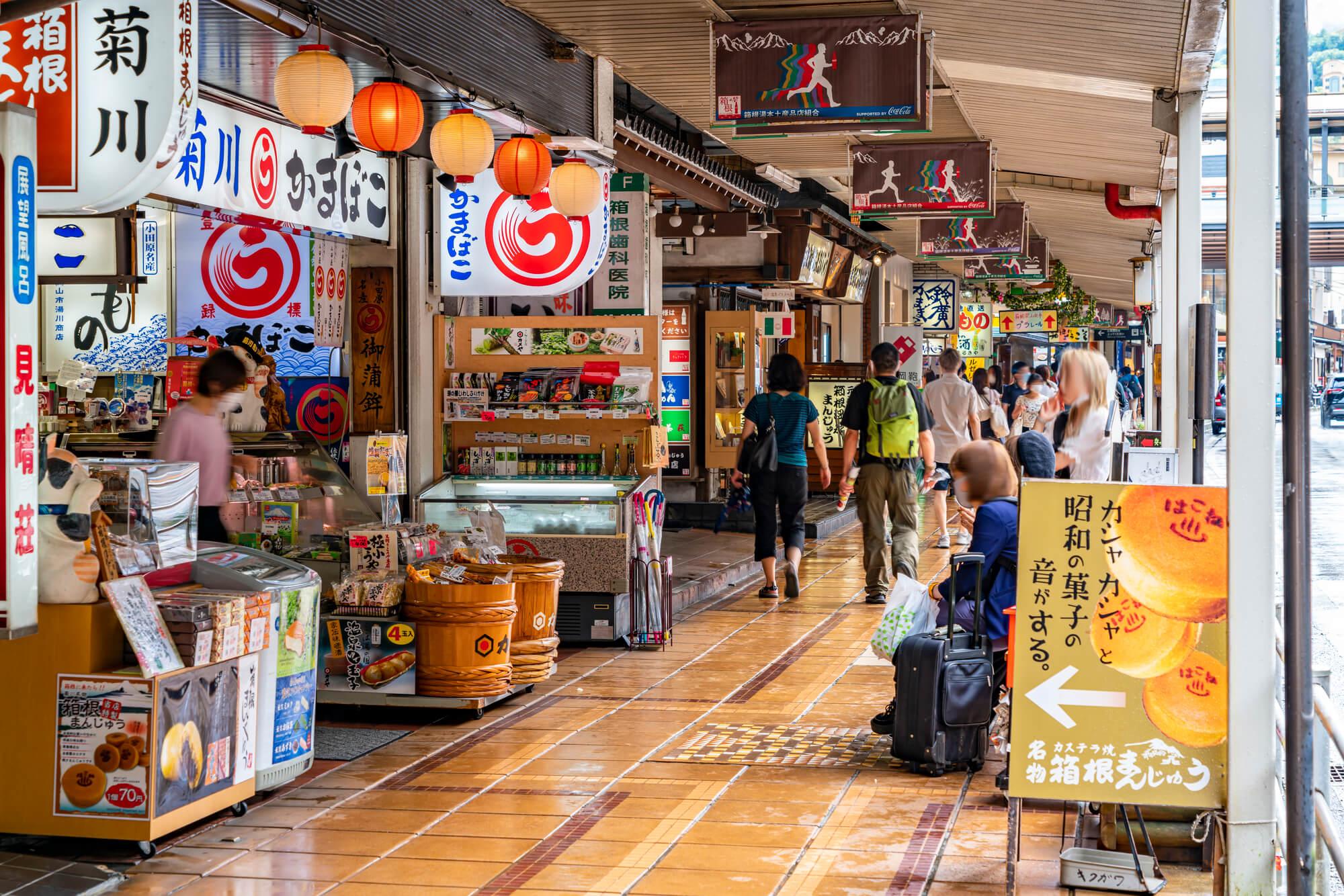 箱根湯本でイチオシのお土産を紹介